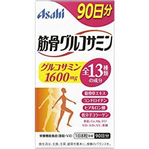 滿額免運費 軟骨素 葡萄糖胺 膠原蛋白 日版 原裝正品 Asahi 朝日 日本代購