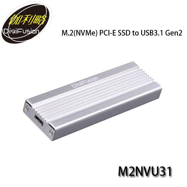 伽利略 M.2 (NVMe) PCI-E SSD to TYPE-C USB3.1 Gen2 M2外接盒 M2NVU31