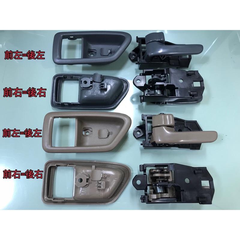 豐田 97-01 CAMRY 內把手 內把手框 車門內把手 車門把手 開關「副廠」
