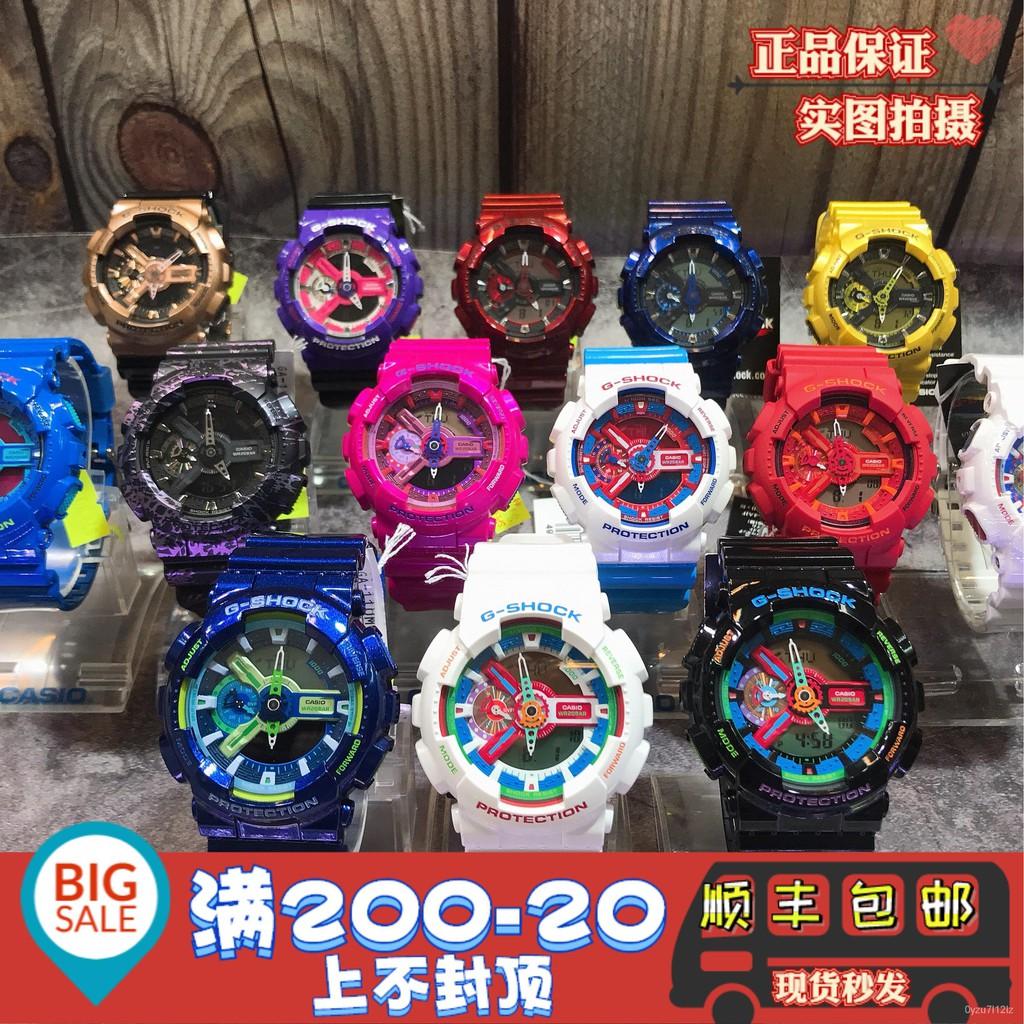 卡西歐蕃茄炒蛋絕版系列防水防震GA-110FC-1A稀缺手錶ga110gb黑金 EOlB