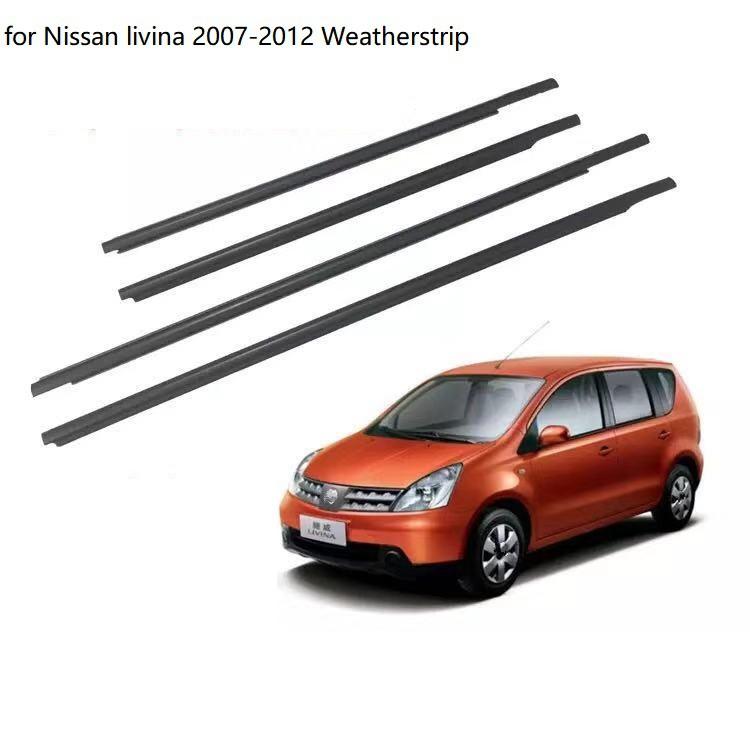 NISSAN 日產 LIVINA L10 L11 07-13年份 外水切 外壓條 防水條 外擋水 車窗飾條 車窗密封膠條