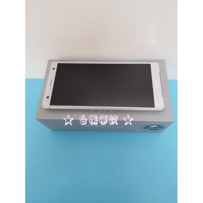 二手機~【台揚通訊】~SONY Xperia XZ2 6G/64G 5.7吋 ~清透銀(17533)