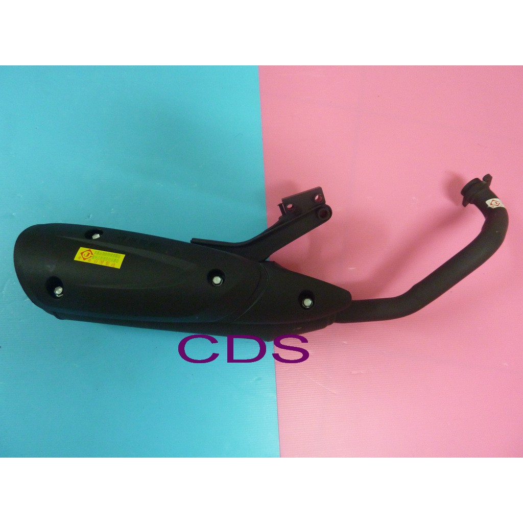CDS(全新) 原廠型排氣管(附墊片) 山葉 SUPER FOUR-100 專用