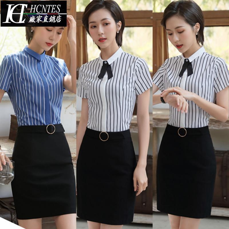 YR8661新款夏季女短袖襯衫OL職業工作面試裝韓版氣質修身商務正裝
