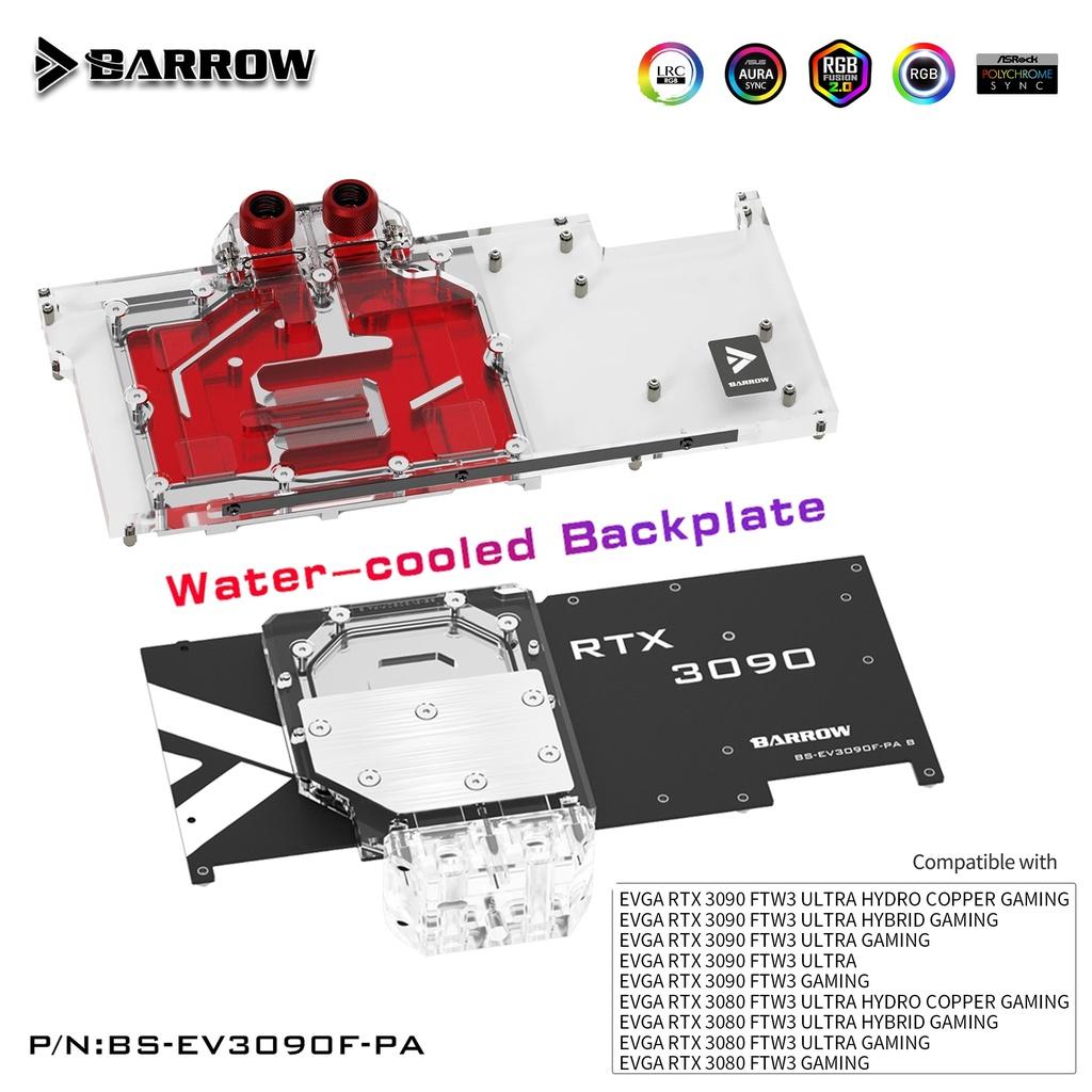 Barrow 3080 3090 塊 GPU 水冷塊背板, 用於 EVGA RTX3090 3080 FTW3 超水冷背