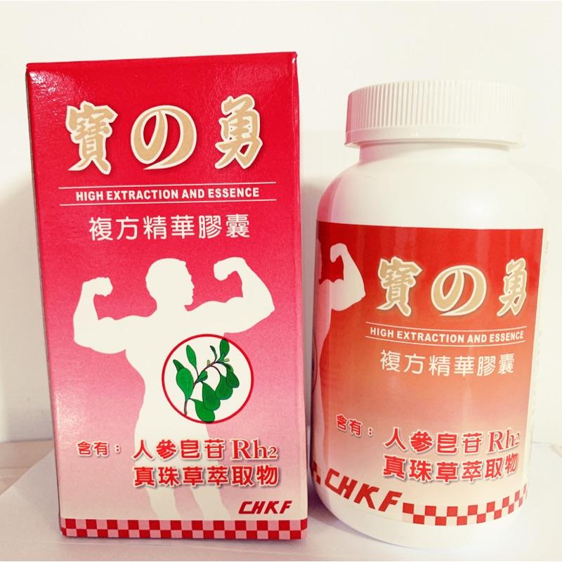 寶の勇💪複方精華膠囊(人參皂苷Rh2,真珠草萃取物)