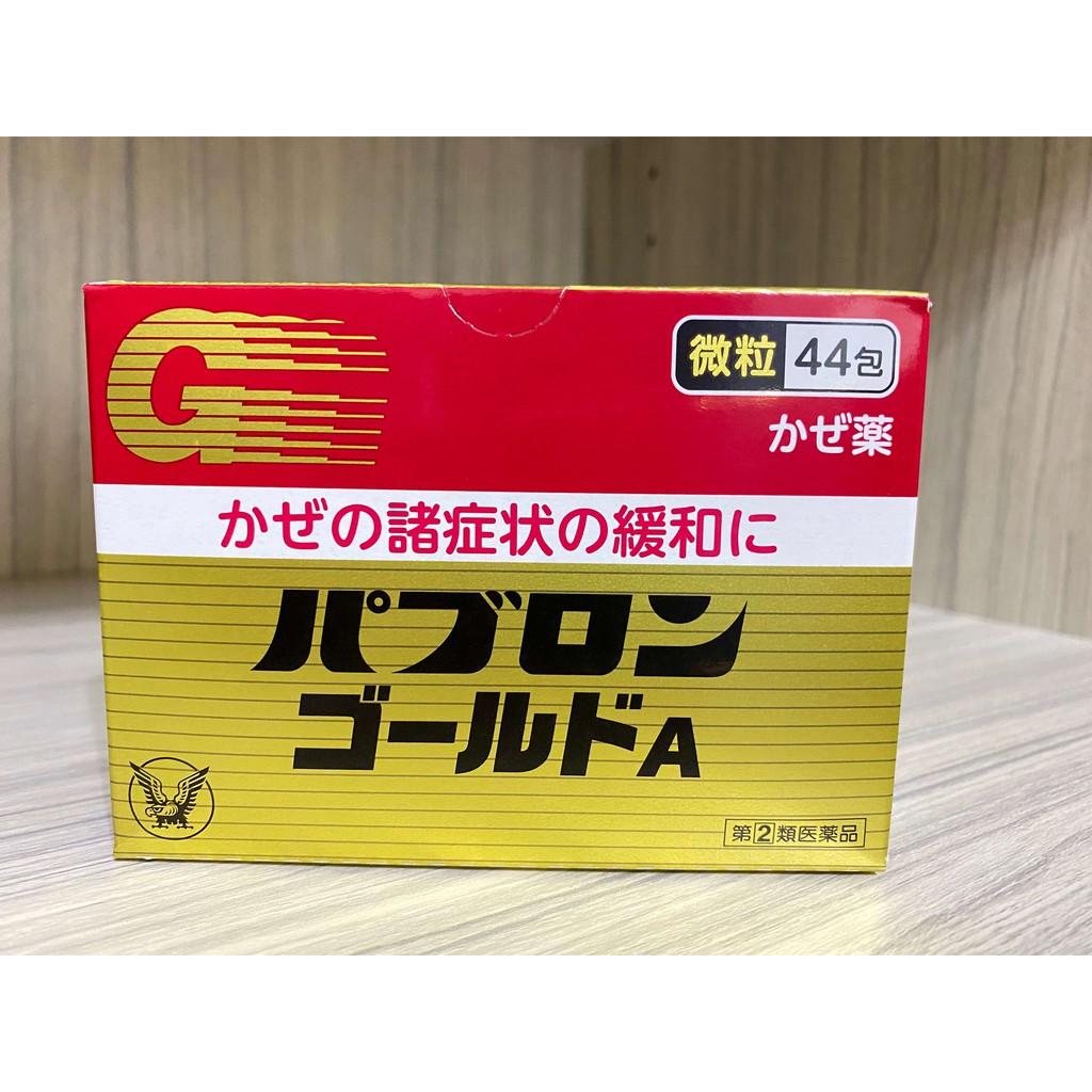 【現貨 每天出貨】大正 黃金微粒44包 日本代購 萌萌選物