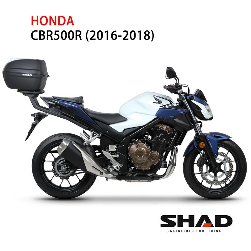 西班牙SHAD 專用後架 HONDA CBR500R後架後架組合(19-20) 台灣總代理 摩斯達有限公司