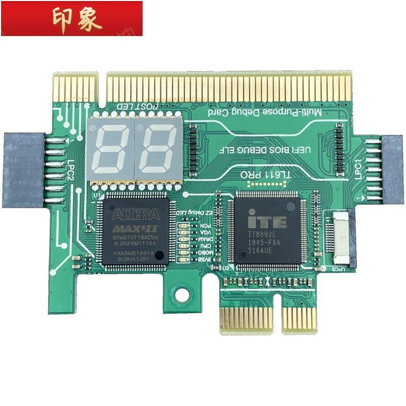 『热卖現貨』TL611 PRO診斷卡臺式PCI主板PCI E筆記本調試卡蘋果電腦LPC DEBUG