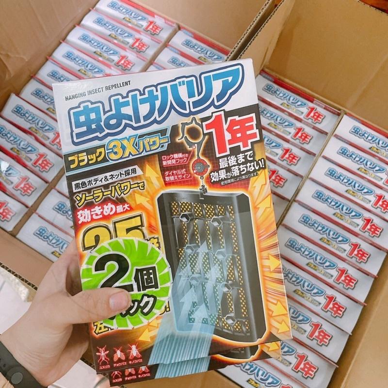 喬喬日本代購🇯🇵現貨、366一盒一入☝️日本 Furakira 366日防蚊掛片 366防蚊掛片 1入 366掛片