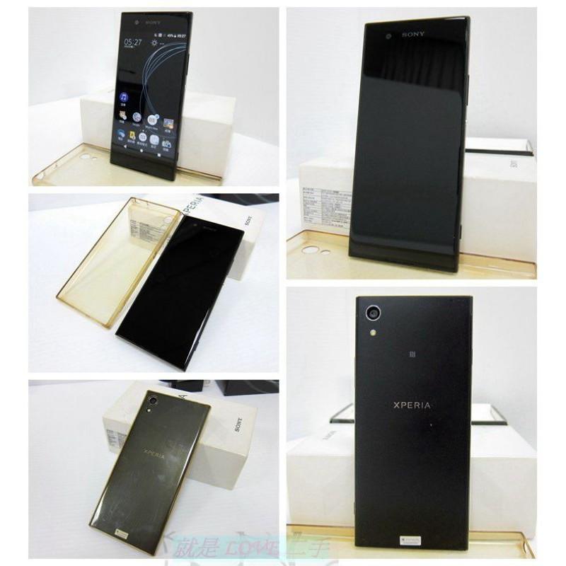 {就是愛二手} Sony Xperia XA1 G3125 八核心 5吋HD螢幕(黑) 手機 二手機 超值推薦~