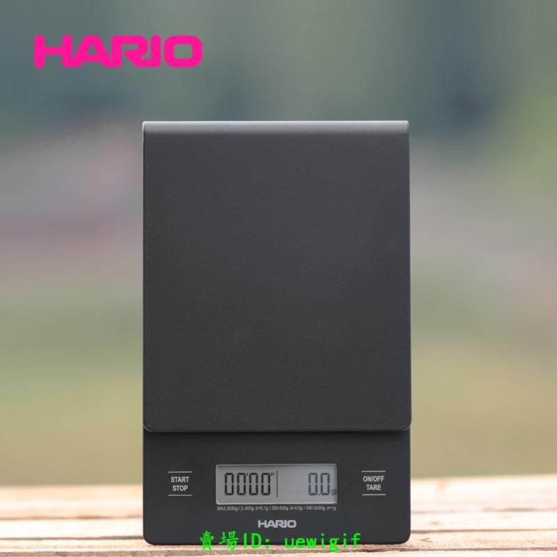 日本哈里歐Hario手沖咖啡電子稱精準多功能V60計時電子秤VST2000B