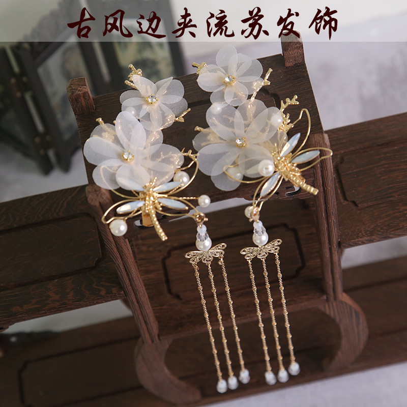 新款古裝結婚飾品蜻蜓髮夾古風漢服頭飾發簪配飾仙氣流蘇表演步搖 SF010