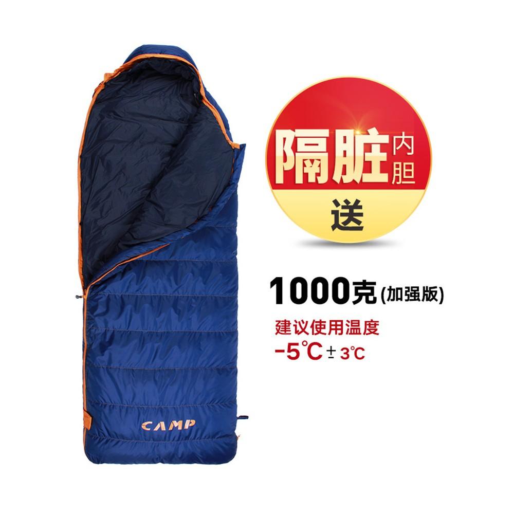 成人睡袋冬季戶外可拼接大人隔臟旅行野營室內午休午睡加厚保暖
