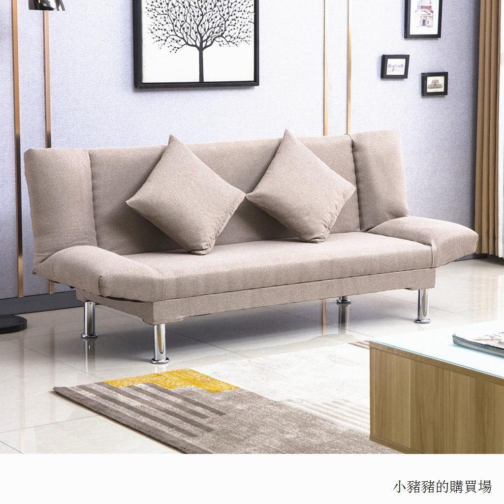 限免 北歐簡約風 輕奢簡易 沙發組合 小戶型 客廳家用 雙人沙發包郵小戶型出租房可折疊沙發床網紅客廳臥室店面午休簡易布藝