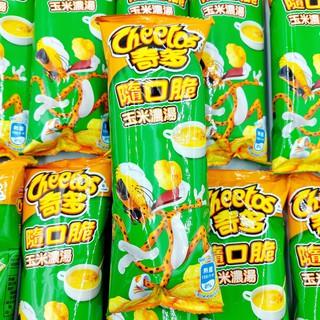 奇多 隨口脆-玉米濃湯 1包 隨手包 餅乾 零食 點心 小包裝 批發 進口糖果 包裝糖果 【59號糖果屋】 臺北市