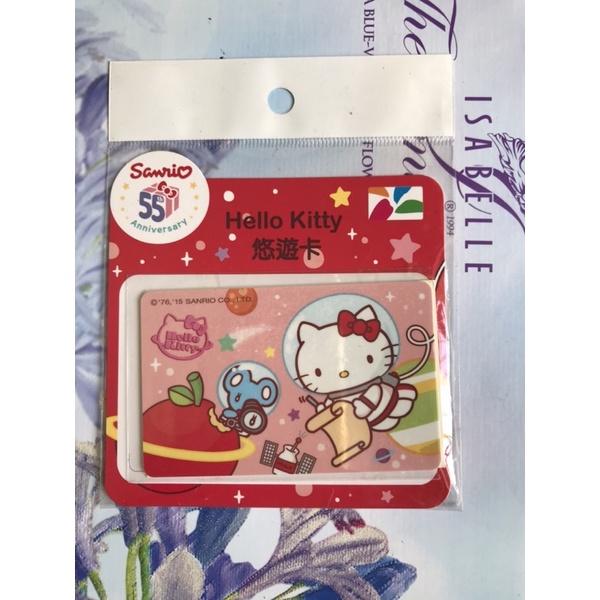 Hello Kitty 悠遊卡-太空版 全新現貨
