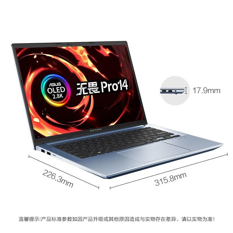 【免郵】Asus/華碩無畏Pro14 /15輕薄商務筆記本電腦OLED屏133%sRGB高色域