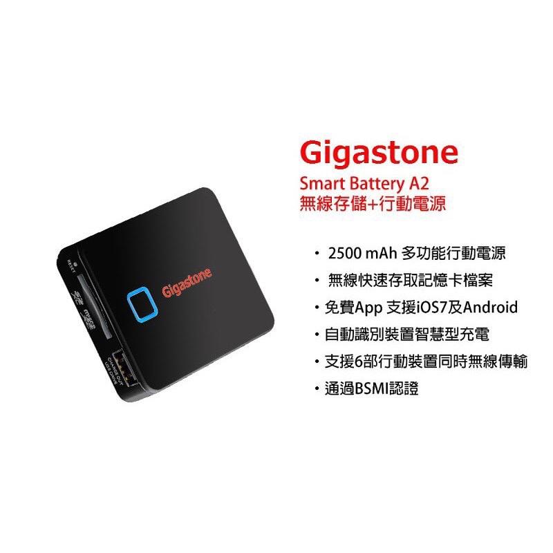 立達國際 Gigastone SmartBox A2 無線存儲充電寶