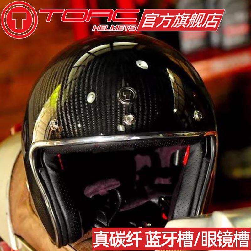 現貨先發~TORC碳纖維復古頭盔男女夏季機車哈雷半盔特大碼機車安全帽四季