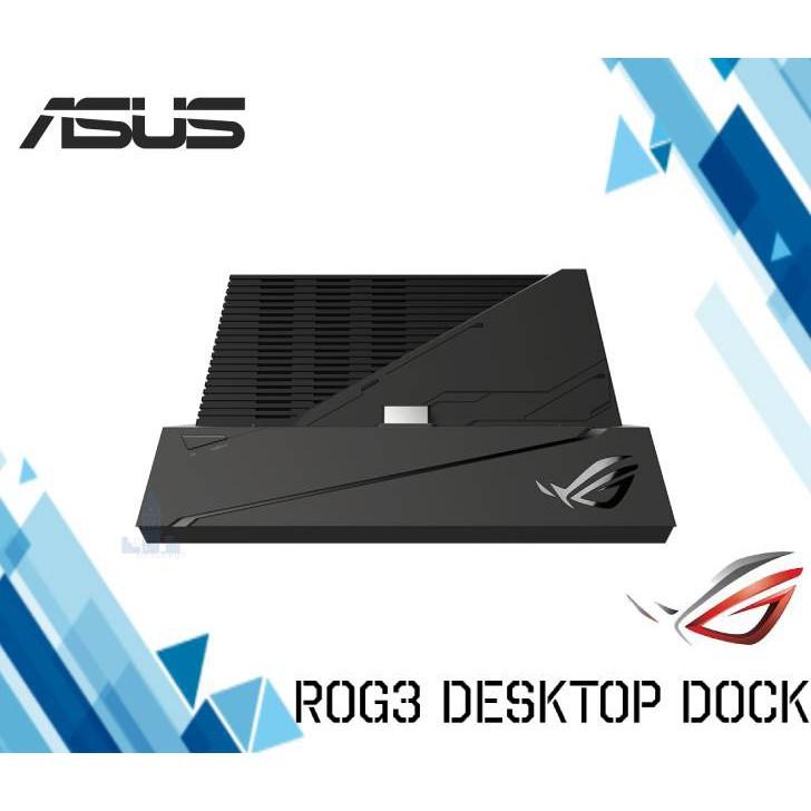 【原廠拆封福利品】華碩ASUS ROG PHONE3 Mobile  Dock ZS661KS 桌上型遊戲基座