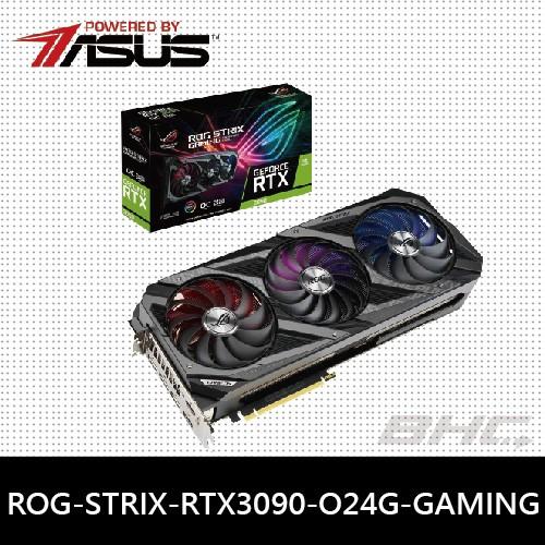 華碩 STRIX-RTX3090-O24G-GAMING 顯示卡