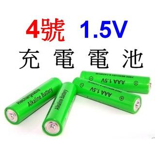 【成品購物】(買5送1) 4號  鹼性電池 1000mah !!! 此為1顆價格 AAA 鹼性 1.5V 充電電池 南投縣