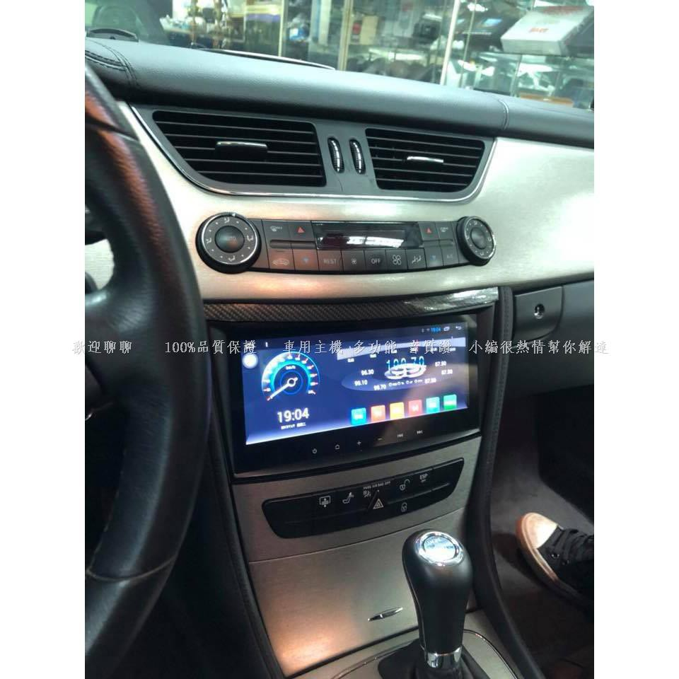 賓士-Benz E系 W211 W219 W463 W209 CLS Android 安卓 8.8吋觸控螢幕主機