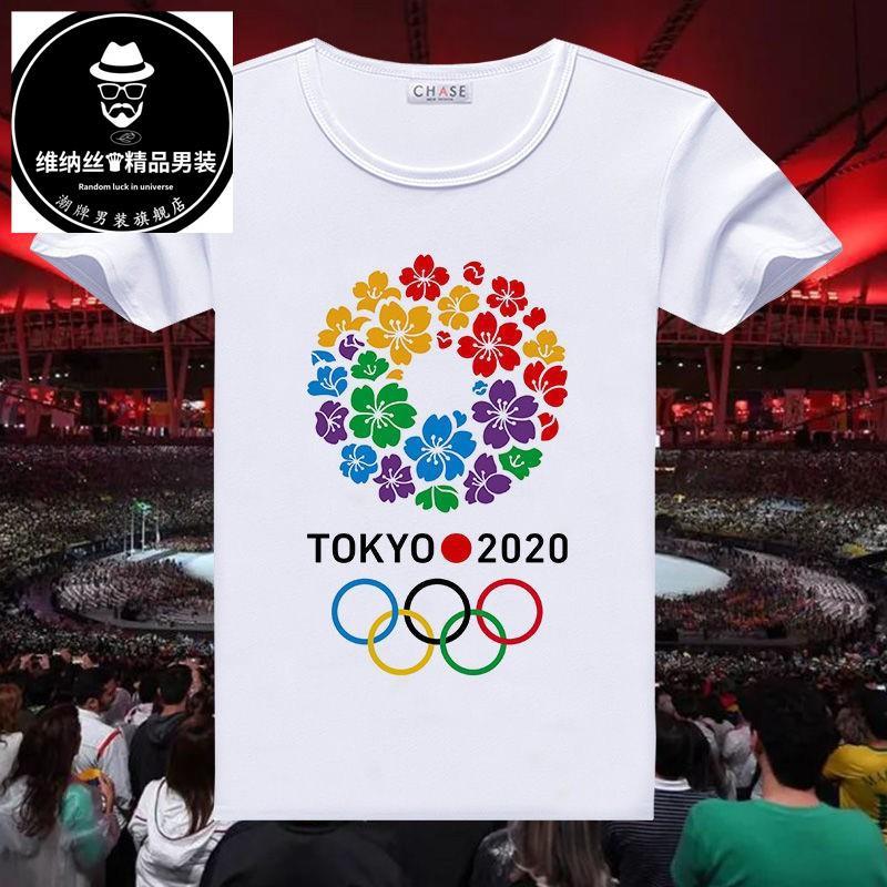 ☇∈◐東京奧運 東京奧運紀念品 2021東京奧運會T恤男女學生五環標志吉祥物衣服團隊定制文化衫潮 東京奧運會