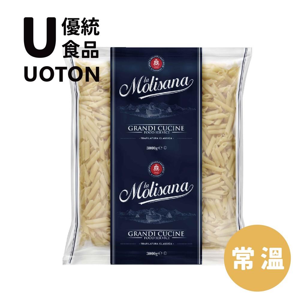 [優統食品]義大利筆管麵-3kg/包