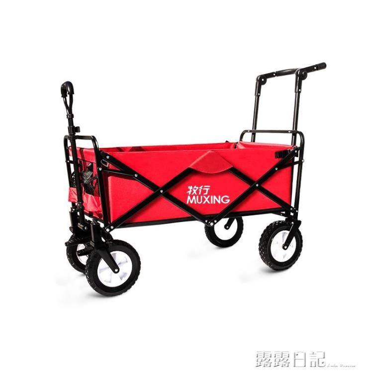 新款低價熱銷野營戶外營地車釣魚手推拉桿購物推車摺疊便攜拖車四輪拉車拉貨小 免運直出