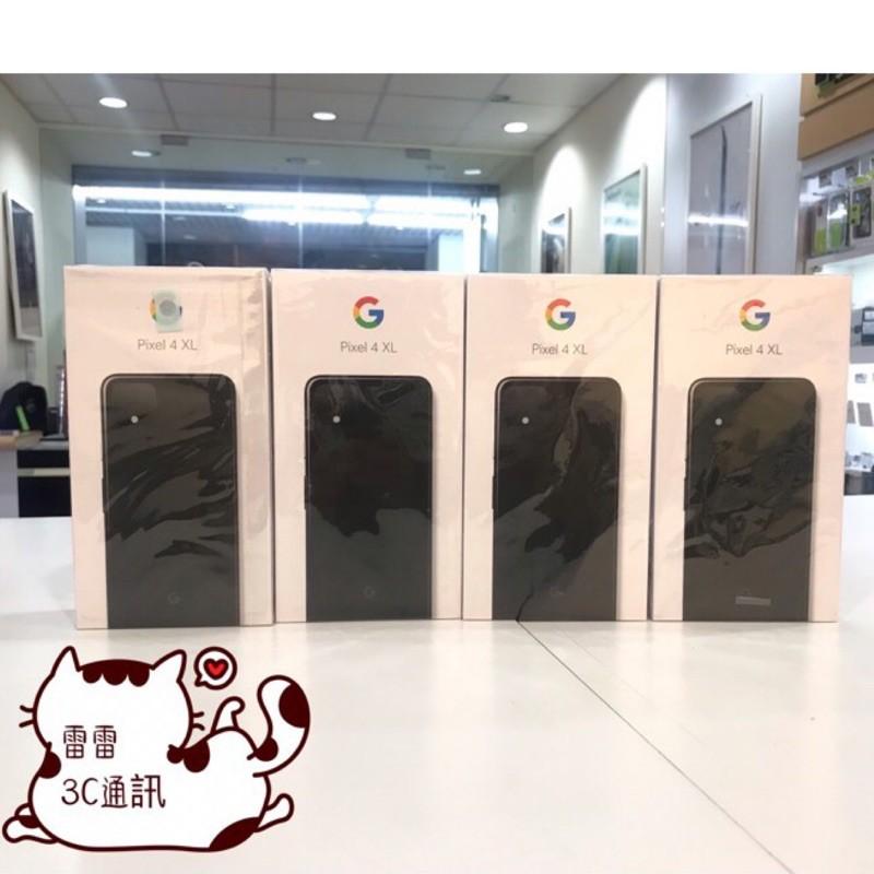 Google PIXEL 4 XL 黑色 福利機 台灣公司貨