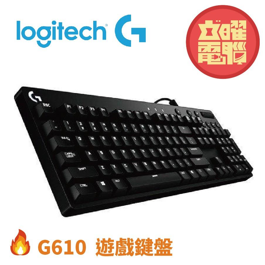 羅技 G610 Orion Blue 背光機械遊戲鍵盤