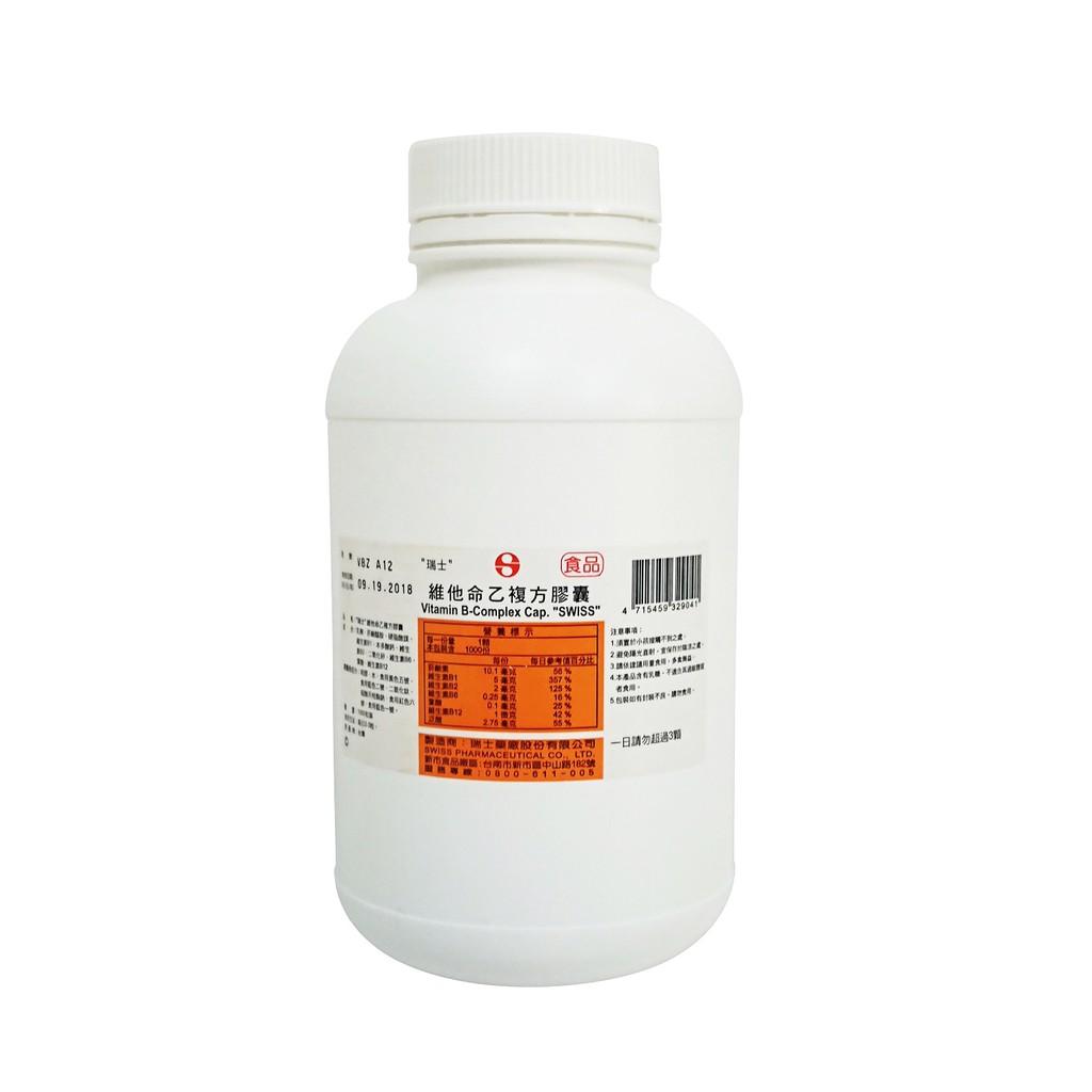 【瑞士藥廠】維他命乙複方膠囊(1000顆/瓶)