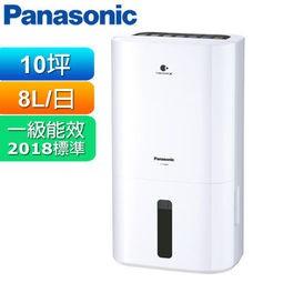 Panasonic 國際牌 F-Y16EN 除濕機8公升 nanoe ECONAVI (全新公司貨)