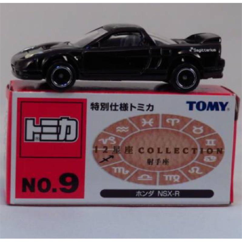TOMY TOMICA 12 星座 十二星座 NO.9 9 射手座 射手 人馬座 NSX-R NSX 86 GT-R
