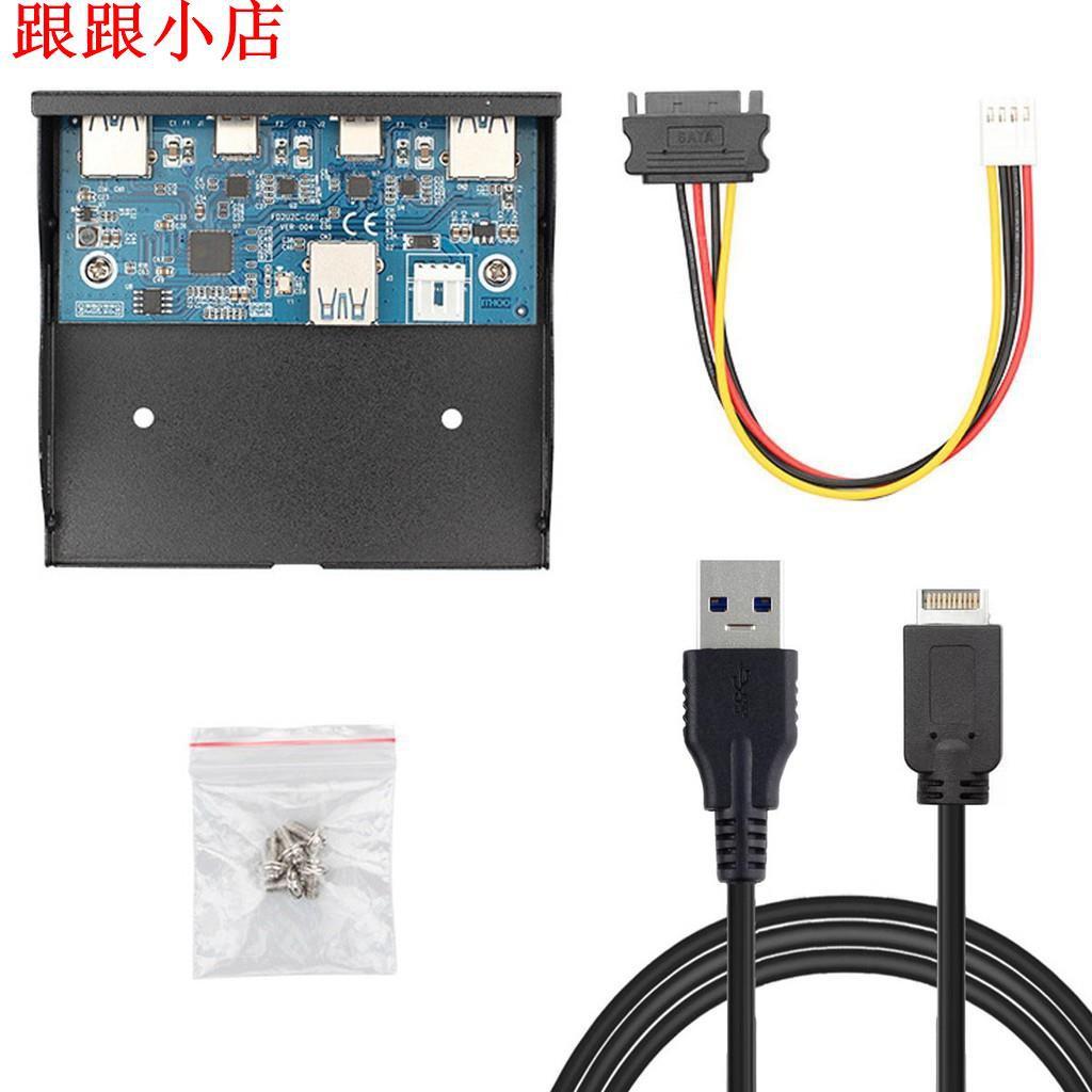 【現貨,熱賣滿999免運】UC-126 TYPE-E軟驅位USB 3.1主板前置面板USB-C US