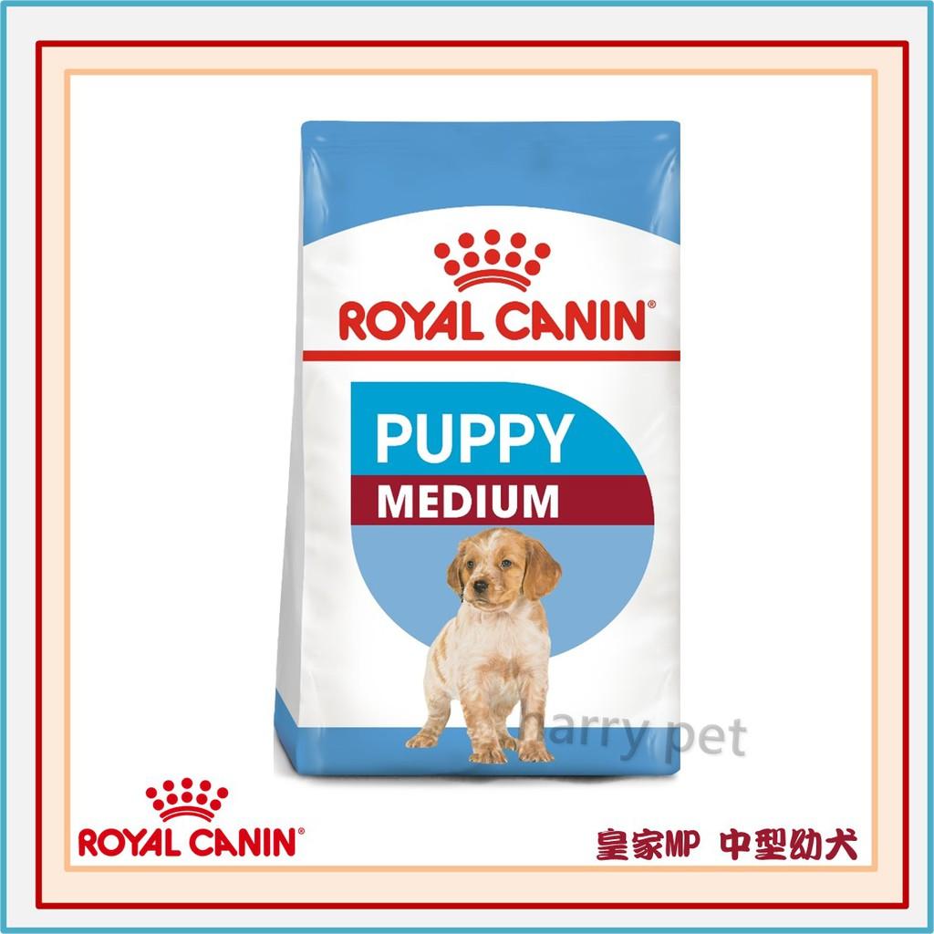 ┌哈利寵物┐皇家 法國皇家 MP 幼犬飼料 (中型幼犬) 4KG 10KG 15KG