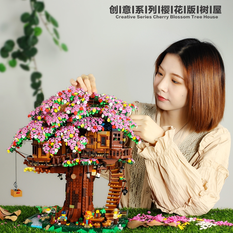 AA生活家~兼容樂高21318 創意系列 森林樹屋拼裝積木玩具6007 可以升級成櫻花樹 W CC3