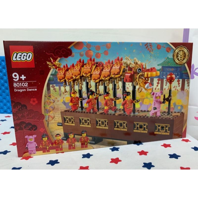 樂高 LEGO  舞龍 Dragon Dance   80102