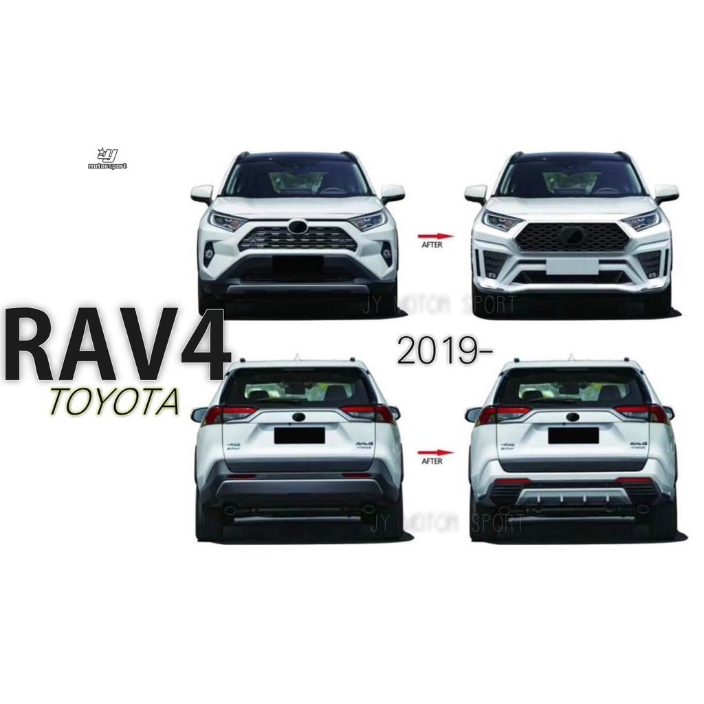 小傑車燈精品--全新 豐田 TOYOTA RAV4 5代 2019 年款 RAV-4 前保桿 後保桿 日規運動版 素材
