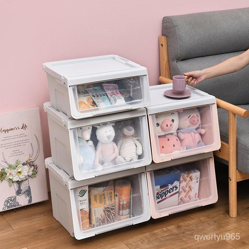 收納箱透明斜口家用玩具箱子儲物盒式側開衣物大號整理箱兒童開前
