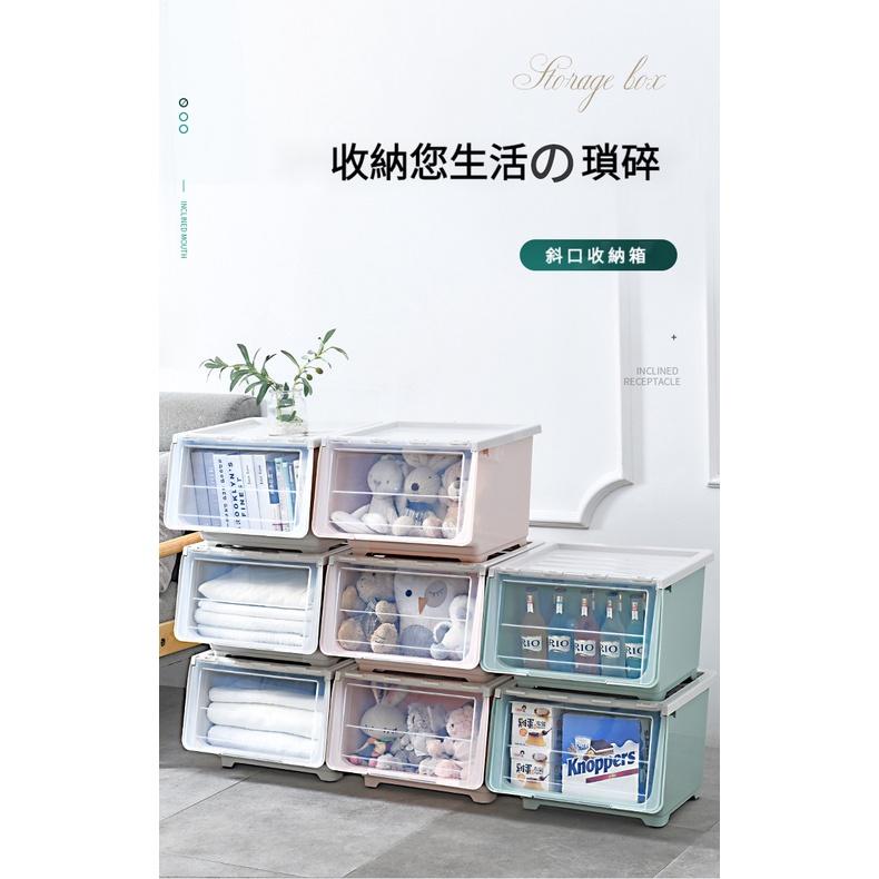 斜口收納箱特大號透明家用收納盒前開式儲物整理箱衣服收納箱塑料