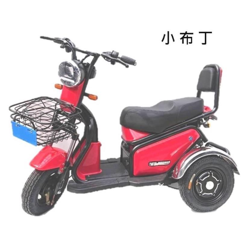 【熊好騎店舖】可愛馬小布丁三輪電動車 e-bike