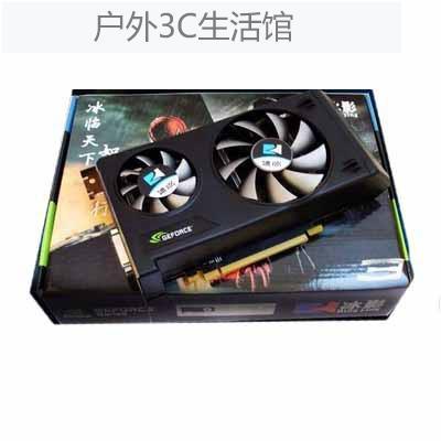 299免運全新盒裝冰影GTX1050 2g電腦臺式機1050TI 4g顯卡1060 3g顯示卡戶外3C生活館