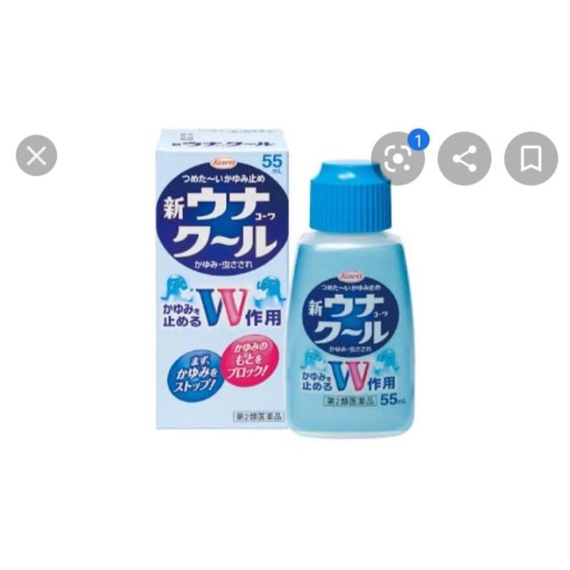 全新現貨🔥日本 藍色膠水頭款 護那酷涼液 蚊蟲叮咬止癢液55ml