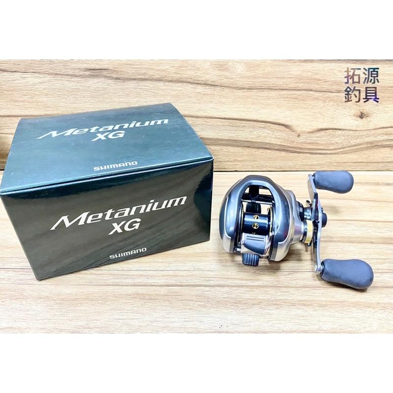 (拓源釣具)SHIMANO 16年 METANIUM XG 雙軸式捲線器 小烏龜 路亞捲
