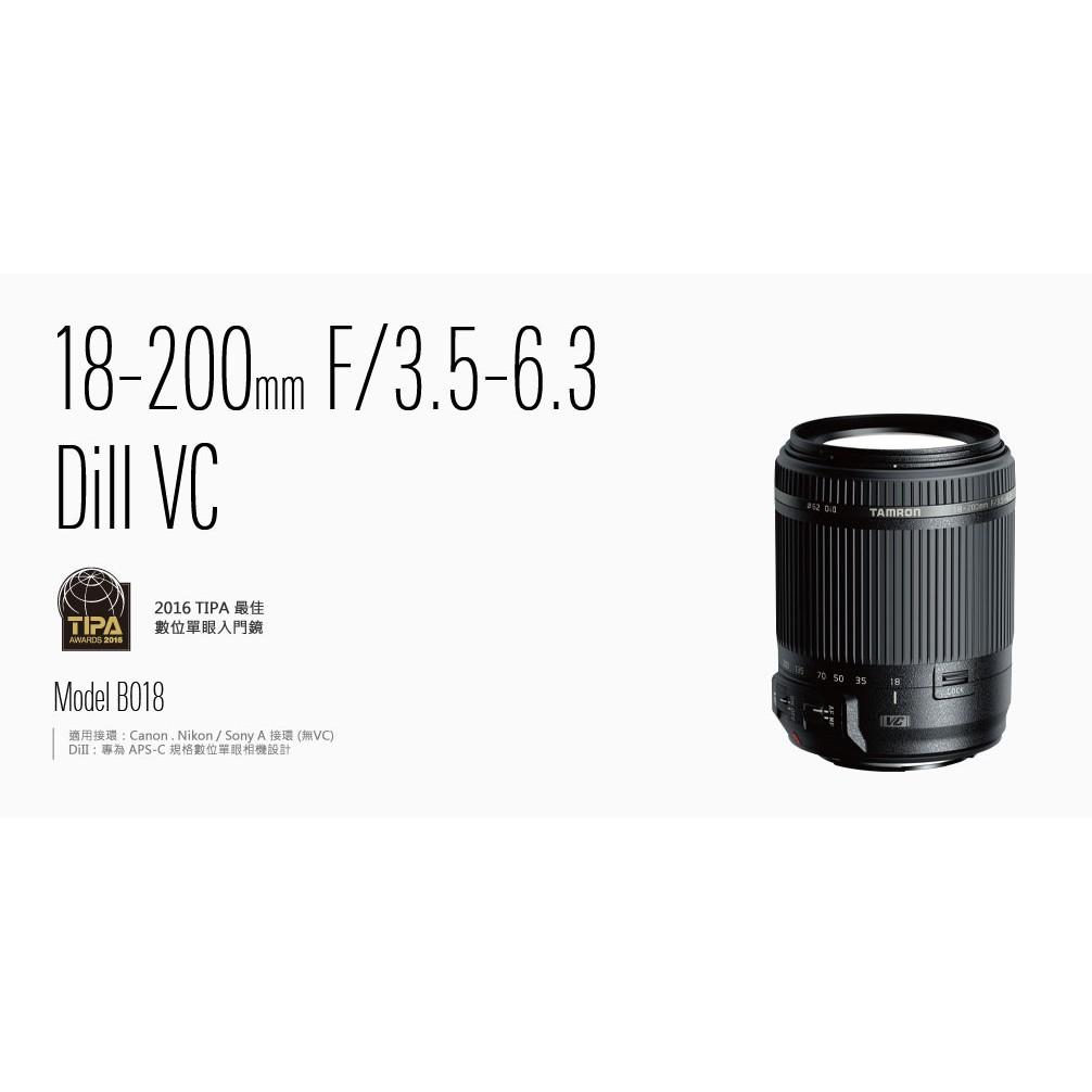 【新世界-中壢NOVA151櫃】TAMRON 18-200mm f/3.5-6.3 DiII VC (B018E)