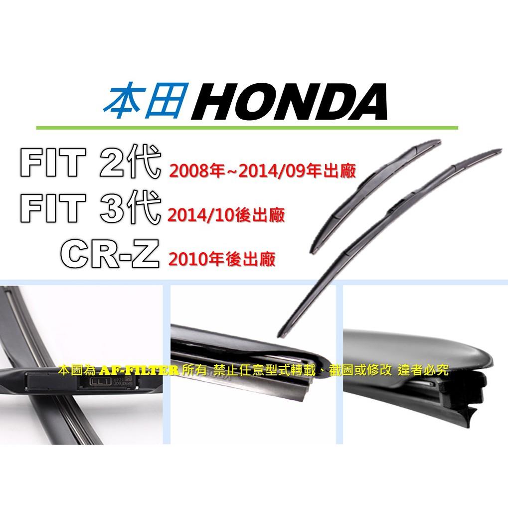 OEM 某 原廠 正廠】HONDA 三節式 雨刷 FIT 2代 3代 二代 三代 CR-Z CRZ 非 雨刷條 雨刷膠條