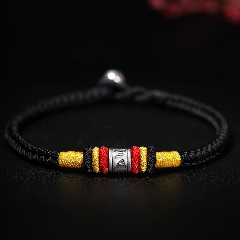 開光本命年紅繩手鏈女925純銀六字真言轉運珠手工編織手鏈化太歲